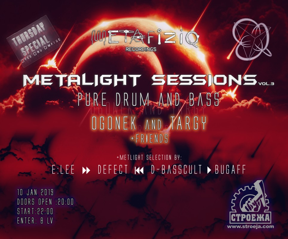 Metafiziq - Metalight Drum & Bass Thursday Special - Vol.3